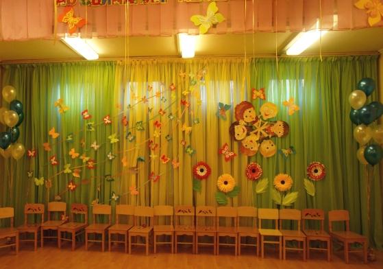 Украшение детского сада своими руками на выпускной